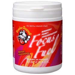 Focus Fuel ~燃焼と覚醒、そして・・強烈なパンプを!